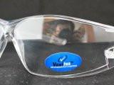 Очки защитный светлый UV 400 clear