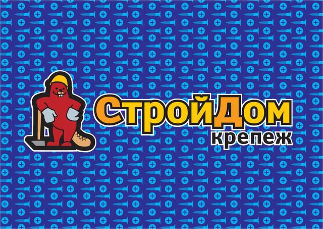 TOO CтpoйДoм CД