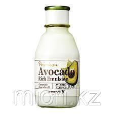 Premium Avocado Rich Emulsion [SkinFood]