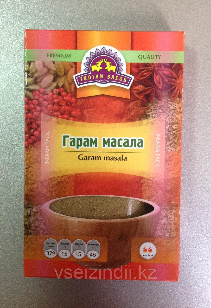 Гарам масала, Garam masala, 75 гр
