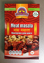 Приправа для мяса, Meat masala, 75 гр