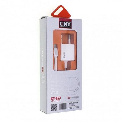 Зарядное устройство EMY MY-222 Micro USB, фото 2