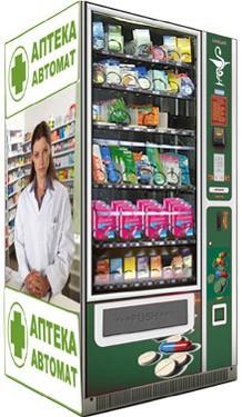 """Торговый автомат """"Аптека"""""""