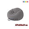 Надувное Кресло-Пуфик Intex 68579, серый (107 x 104 x 69 см)