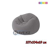 Надувное Кресло-Пуфик Intex 68579, серый (107 x 104 x 69 см), фото 1