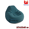 Надувное Кресло Пуфик Intex 68583 (127 / 122 / 81)
