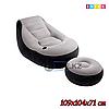 Надувное Кресло Intex 68572, разные цвета (109x104x71)