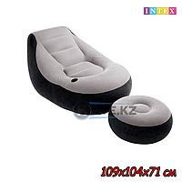 Надувное Кресло Intex 68572, разные цвета (109x104x71), фото 1