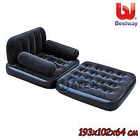 Односпальное надувное кресло-диван, Bestway 67277, размер 191х97х64 см, фото 1