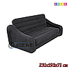 Надувной диван Intex 68566NP, 68566, размер 231х193х71 см, темно-зеленый