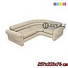Надувной диван INTEX 68575 - 257х203х76 см, серый