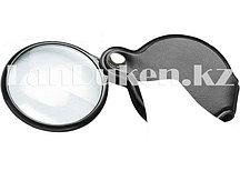 Карманная раскладная лупа в футляре 2.5-кратная 5 см SPARTA 914705 (002)