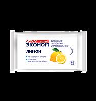 Эконом smart №15 Влажные салфетки лимон