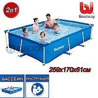 Прямоугольный каркасный бассейн Bestway 56403, Steel Pro Frame Pool, размер 259х170х61 см, фото 1