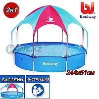 Детский каркасный бассейн Bestway 56193, 56432, Rectangular Frame Pool, размер 244 х 51 см