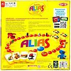 Настольная игра ALIAS Junior (Скажи иначе - 2), фото 2