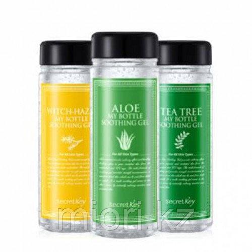 My Bottle Soothing Gel [Secret Key]