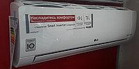 Кондиционер LG  P07SP MegaPLUS