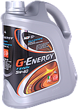 G-Energy Synthetic Active 5W-40 синтетика бочка 50л., фото 3