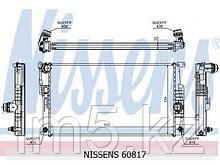 Радиатор BMW 3 E30/E36 5 E34 1.8-2.5