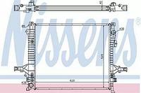 Радиатор VOLVO XC 90 (02-) 2.5 T (+)