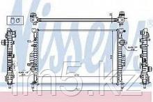 Радиатор FORD MONDEO IV 2.0D/2.5D/4.4/3.2/2.5/2.4D/3.2/2.4D