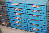 Распространение объявлений по почтовым ящикам