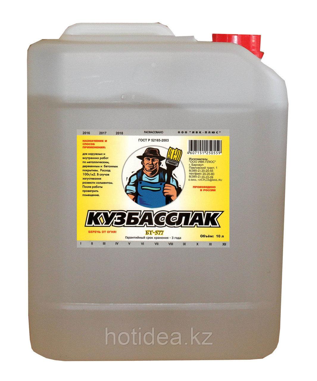 Кузбасслак (Лак БТ-577)