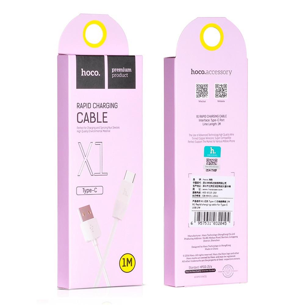 Кабель Hoco X1 Type-C USB