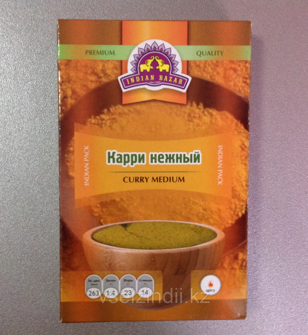 Карри нежный,Curry medium, 75 гр