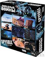 Настольная игра Звездные Войны Spyfall
