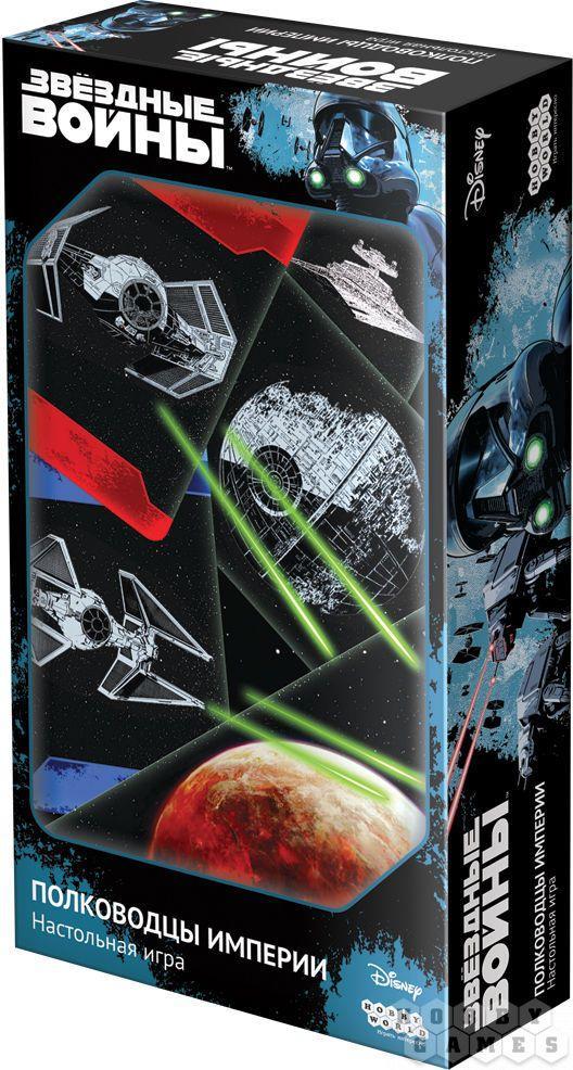 Настольная игра Звездные Войны: Полководцы Империи