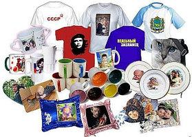 Сувенирная продукция, рекламные сувениры, сувенирка