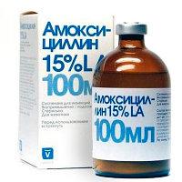 Амоксициллин 15%,100 мл