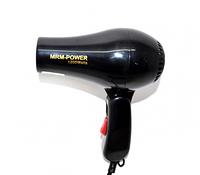 Складной фен для путешествий  MRM POWER-1200
