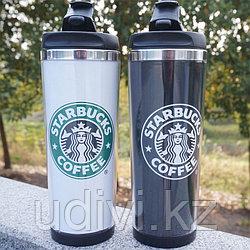 Термо стакан  Starbuck.