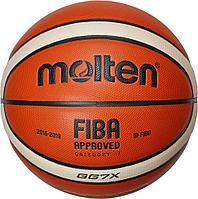 Мяч баскетбольный MOLTEN GG7X Original