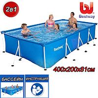 "Каркасный бассейн Bestway 56405, ""Steel Pro Frame Pool"" размер 400x211x81 см, фото 1"