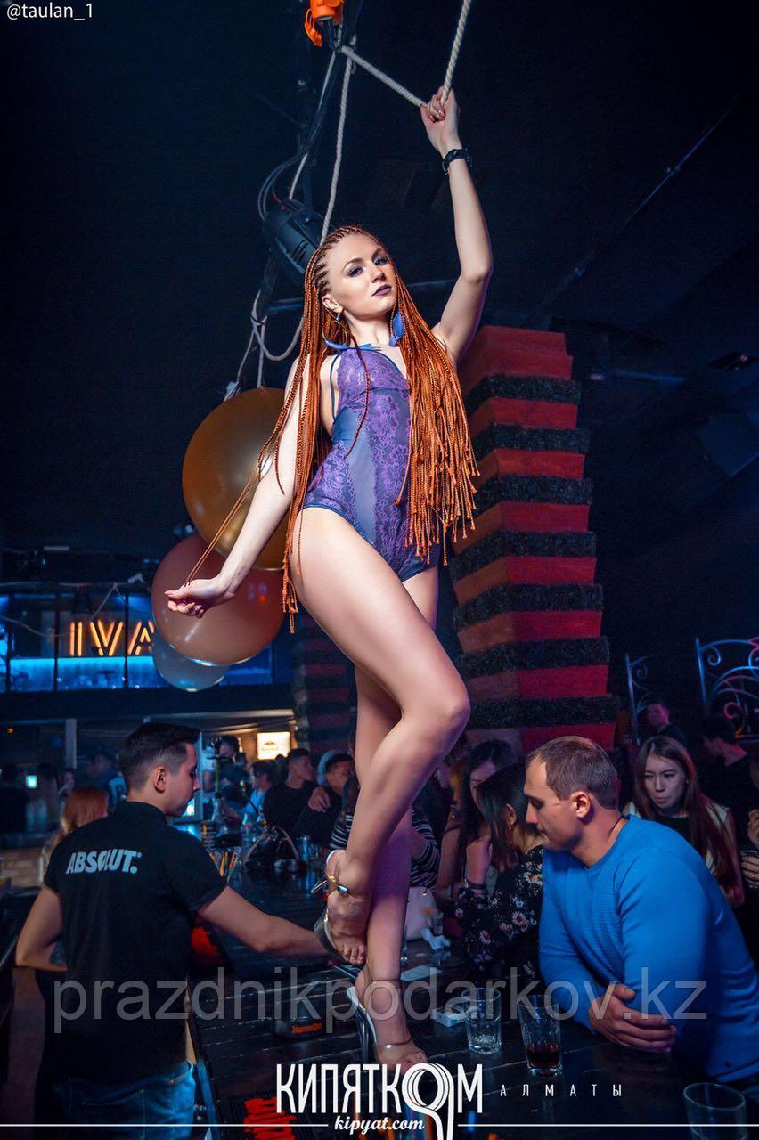 Стриптиз на праздник в Алматы