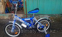 Велосипед Сатурн Скиф синий