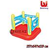 Детский надувной батут Bestway 52182, размер 157 / 147 / 119 см