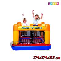Надувной игровой центр-батут Intex Jump-o-lene 48260NP, 48260, размер 174х174х112см , фото 1
