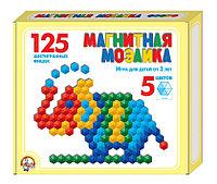 Мозаика магнитная шестигранная, 125 элементов