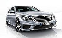 Обвес AMG S63 S65 для Mercedes-Benz S-class W222