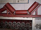 Роликоопоры зерновые, желобчатые в сборе с роликами, фото 4