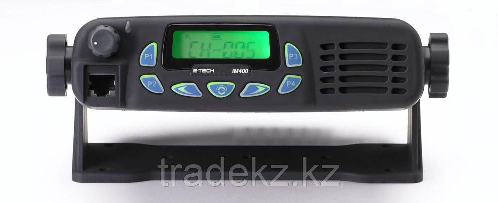 E-TECH IM400 406-470МГц, 25Вт, 255 каналов - мобильная УКВ радиостанция