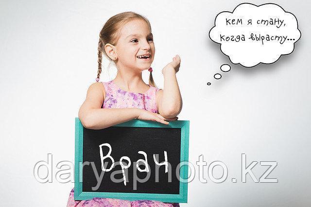Фотосессия в детском саду.