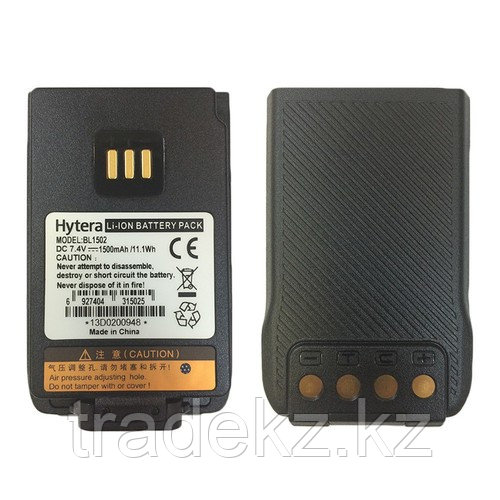 Аккумулятор Hytera BL-1502 Li-ion (7,4V-1,5A/H) для р/ст PD505/565