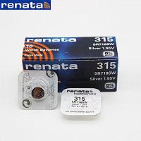 Батарейка Renata 315 ( SR716SW)