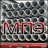 Асбестоцементные трубы ВТ9-150 напорные 3.95м+муфта асбоцементная вес 60кг диаметр 168мм